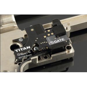 TITAN V2 BASIC FRONT WIRED