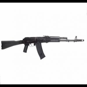 FUSIL GHK GK74MN GBB Rifle