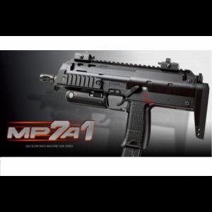 FUSIL EBB MP 7 A1 GAS...