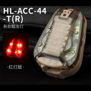 WST helmet signal light...